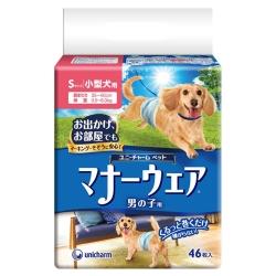 日本Unicharm消臭大師 禮貌帶