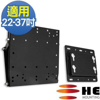 HE-液晶-電漿電視可調壁架22-37吋-H2020F