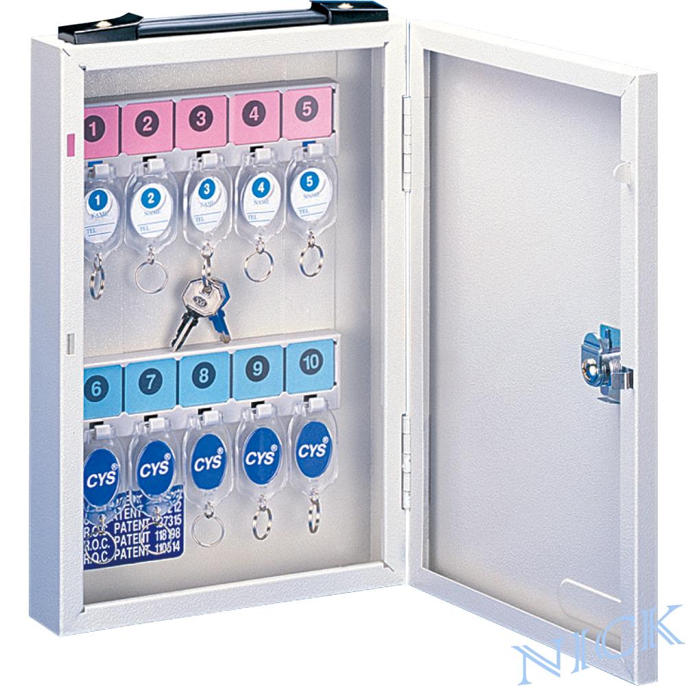 【NICK】乳白色靜電烤漆鋼製鑰匙管理箱_10支
