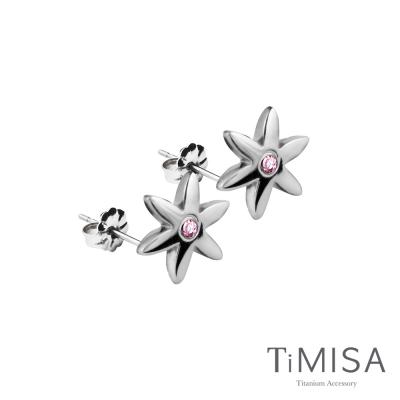 TiMISA《花漾(M)》純鈦耳針一對(3色可選)