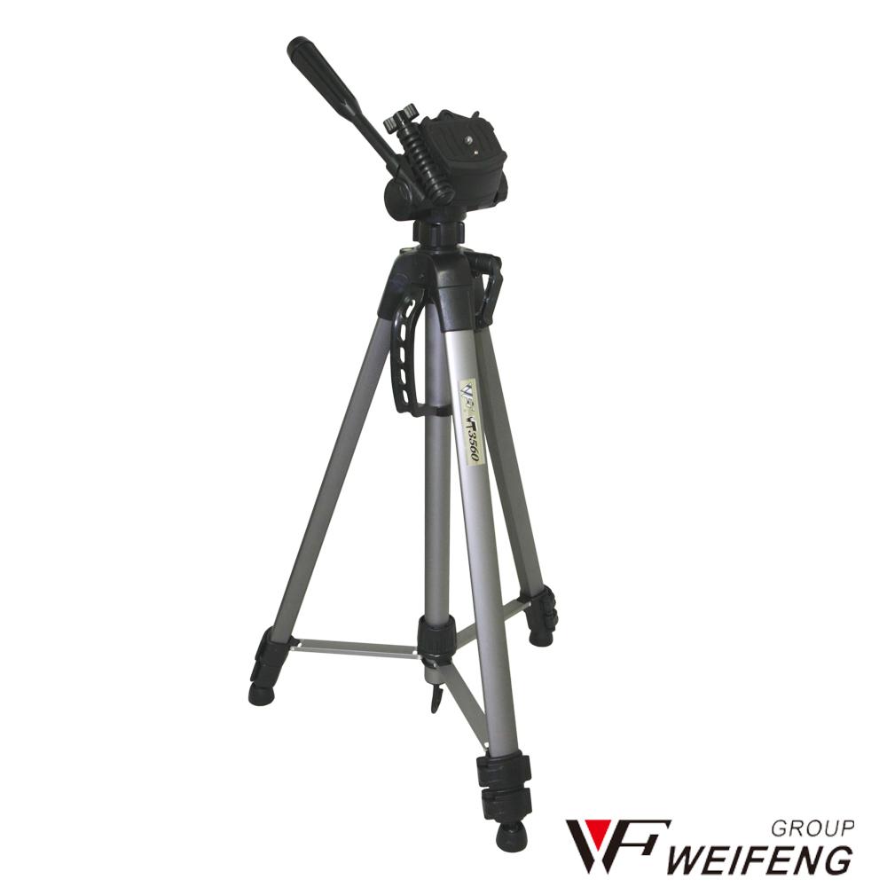 WEIFENG 偉峰 WT-3560 握把式三腳架