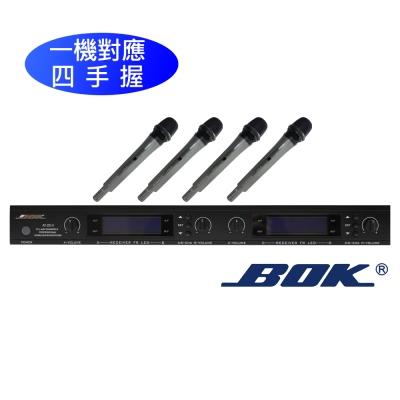 四手握微電腦CPU控制頻率麥克風(AT-25H)