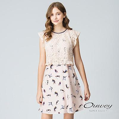 OUWEY歐薇 甜美花鳥兩件式洋裝(桔)