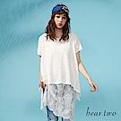 beartwo 絕對舒適變化織紋傘型上衣(白色)