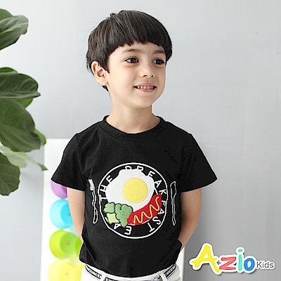 Azio Kids 上衣 早餐盤刀叉造型短袖T恤(黑)
