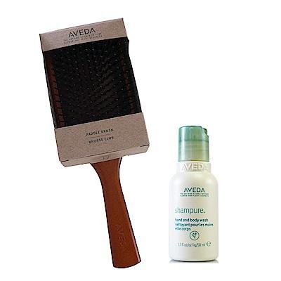 AVEDA 木質髮梳一把+沐浴乳50ml(隨機出貨)