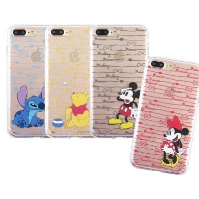 Disney迪士尼iPhone7防摔氣墊空壓保護套_手繪條紋