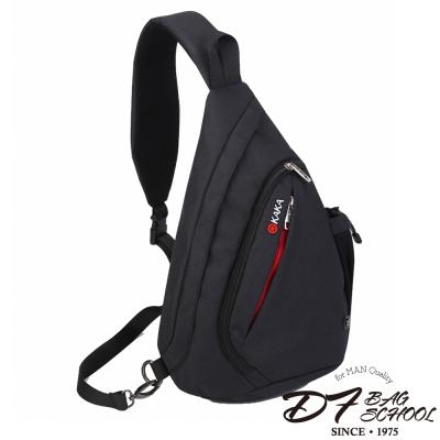 DF BAGSCHOOL - 城市冒險單肩帆布款斜背包-黑色