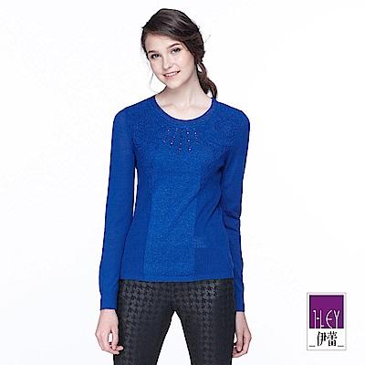 ILEY伊蕾 優雅緹織裝飾針織上衣(藍/黃)