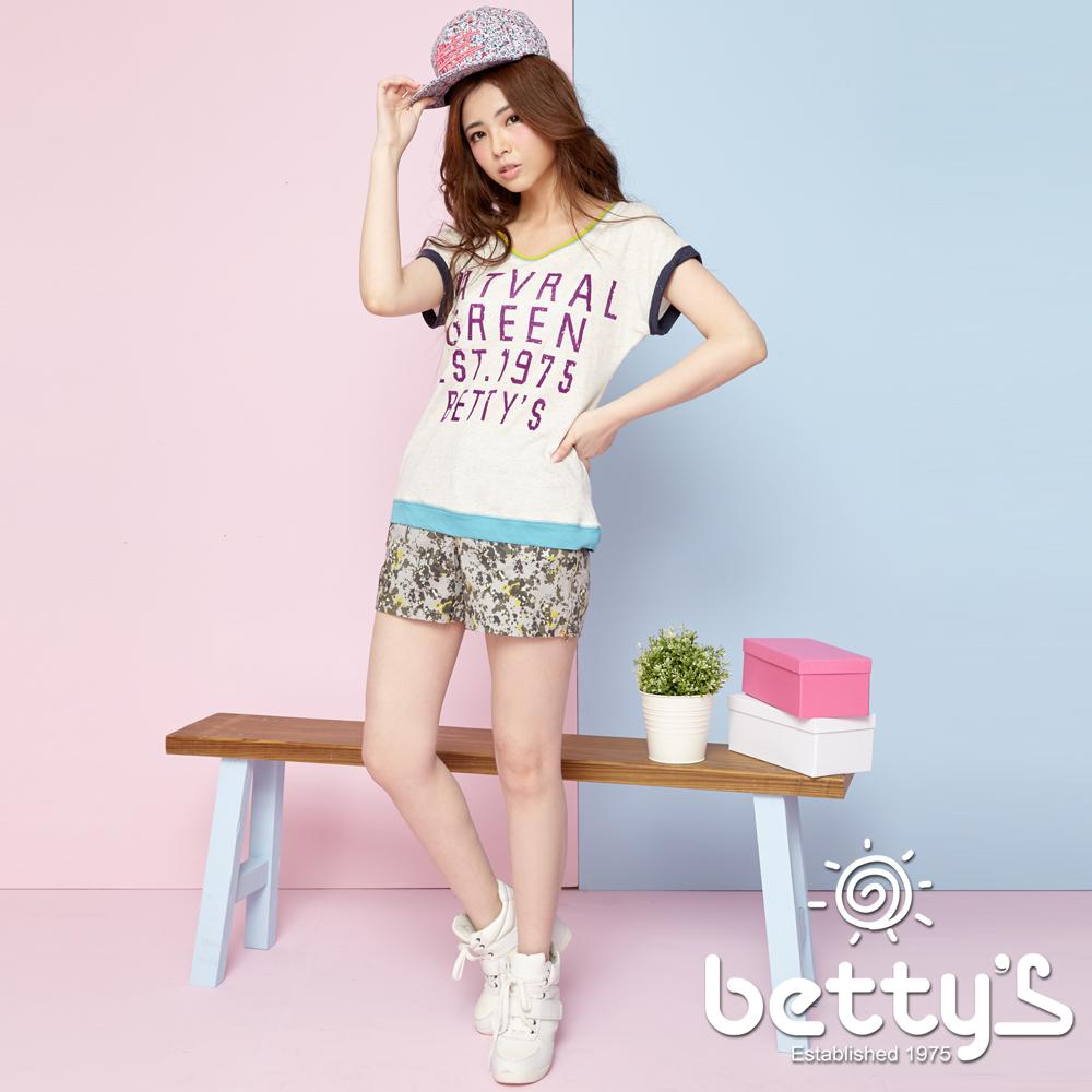 betty's貝蒂思 潑墨配色印花褲裙(印花綠)