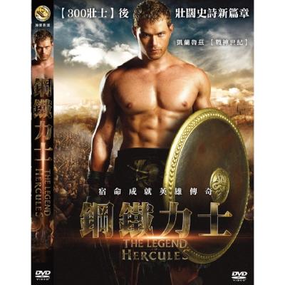 鋼鐵力士 DVD