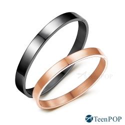 ATeenPOP 西德鋼情侶手環 素面時尚 單個價格