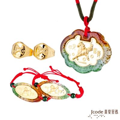 J code真愛密碼金飾 千里馬五件式黃金彌月禮盒-1.0錢
