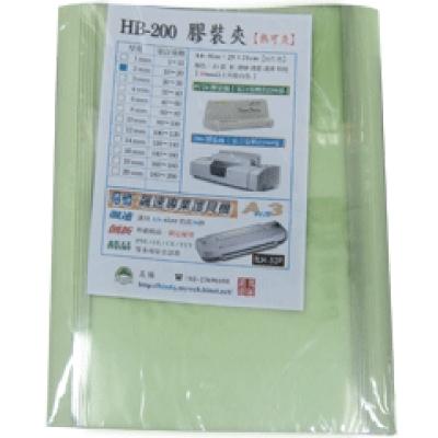 熱可膠裝夾/熱可夾/膠裝封套  2mm淺綠色 (10入x2包 )