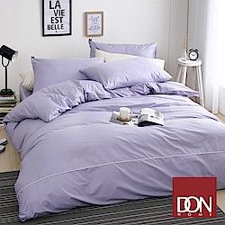DON極簡生活-都會紫 雙人200織精梳純棉被套