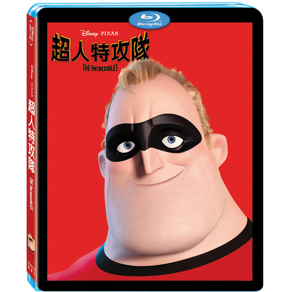 超人特攻隊 The Incredibles  藍光 BD