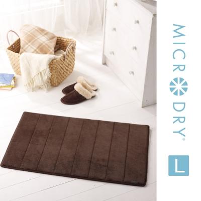 Microdry 時尚地墊 舒適記憶綿浴墊【巧克力/ L】