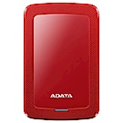 ADATA威剛 5TB 2.5吋行動硬碟 HV300(紅)