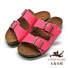天使童鞋-J838 悠閒馬德里親子拖鞋(超大童)-桃