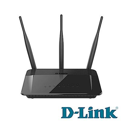 買一送一 D-Link AC750 雙頻無線路由器 DIR-809+DAP-1325 無線延伸器