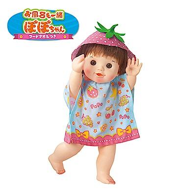 POPO-CHAN娃娃-泡澡POPO-CHAN(2Y+)