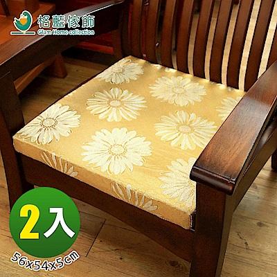 格藍傢飾 花開富貴立體坐墊-金(2入)