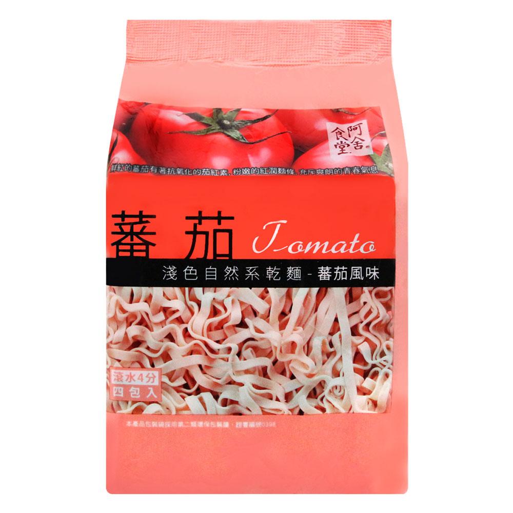 阿舍食堂 淺色自然系乾麵-蕃茄風味(110gx4包)