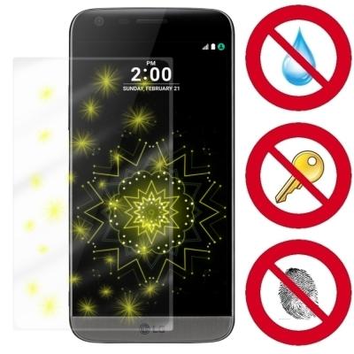 D&A LG G5 (5.3吋)電競玻璃奈米5H螢幕保護貼