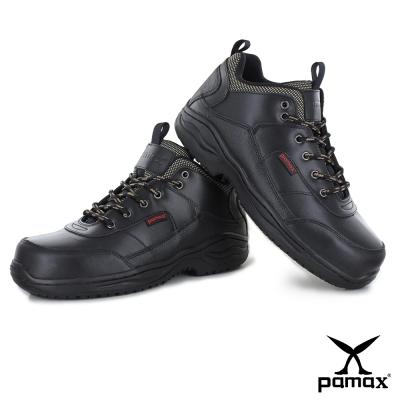 PAMAX帕瑪斯-高抓地力氣墊安全鞋-P00101H-★戶外休閒★男女