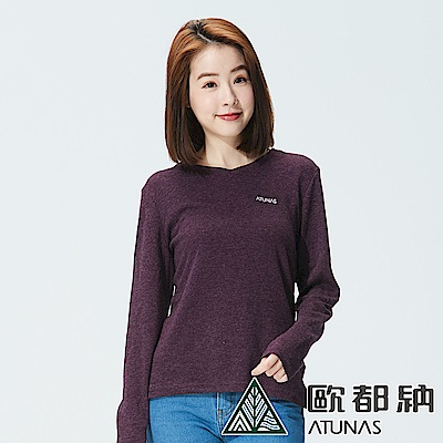 【ATUNAS 歐都納】女款吸濕透氣抑菌除臭羊毛長袖V領衫A1-T1812W深紫紅