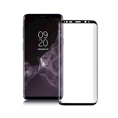 NISDA for Samsung Galaxy S9 3D內縮滿版鋼化玻璃-極...
