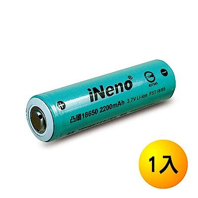 iNeno 18650 高強度鋰電池 2200mah (台灣BSMI認證)