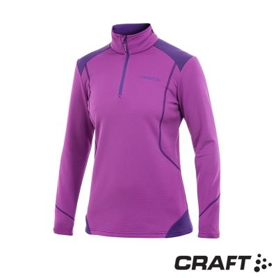 【瑞典 Craft】女款 立領半門襟長袖拉鍊中層衣_粉紫