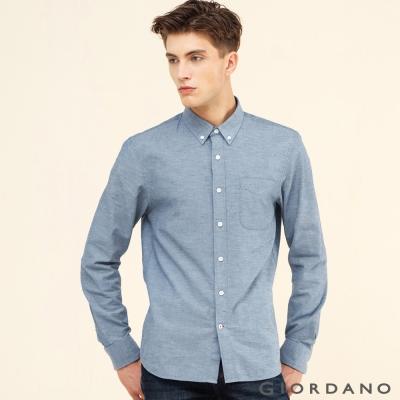GIORDANO 男裝純棉水洗單口袋牛仔襯衫 - 02 海軍牛仔藍