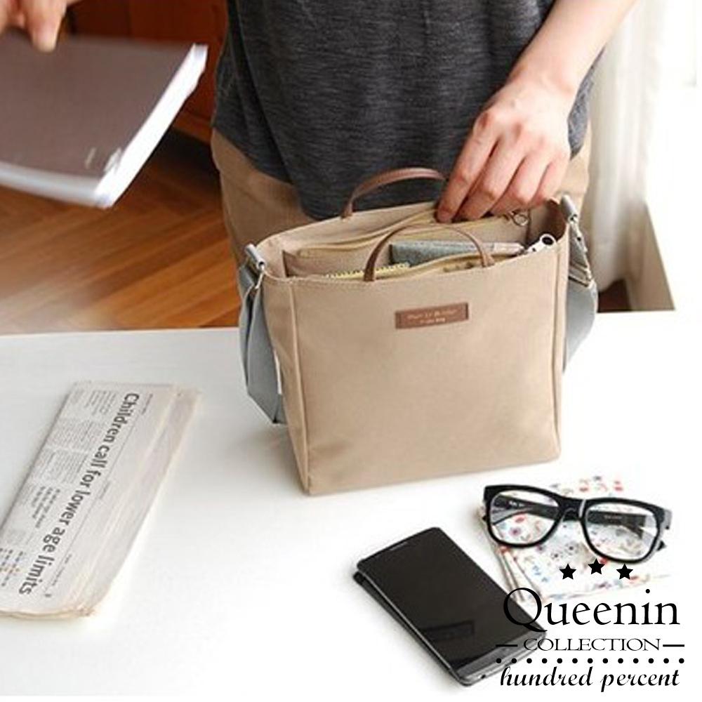 DF Queenin流行 - 韓版包中包手提斜背收納袋-共3色