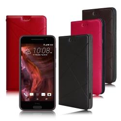 X mart HTC 10/ M10h 渴望完美真皮磁吸皮套