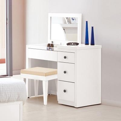 Boden-羅克莎3尺白色掀式化妝桌/鏡台(贈化妝椅)-90x46x79cm