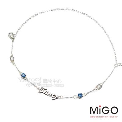 MiGO-Fancy女手鍊