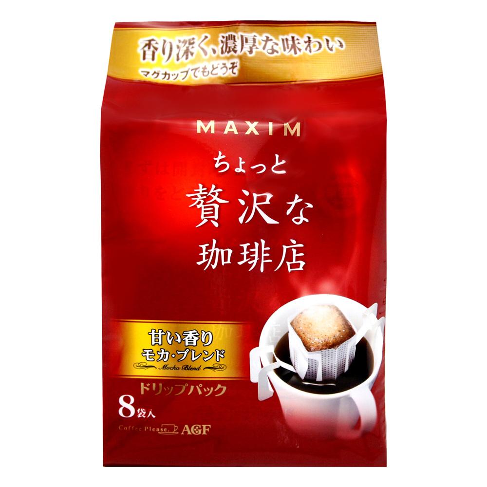 AGF Maxim華麗濾式咖啡-摩卡(8入/袋)