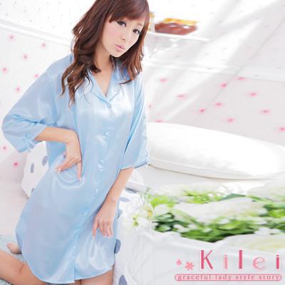 Kilei綺麗-全尺碼-誘惑心機襯衫式絲緞連身睡衣