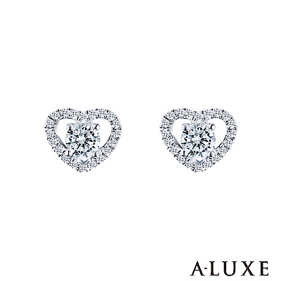A-LUXE 亞立詩 The Heart 18K金 總重0.60克拉 鑽石耳環