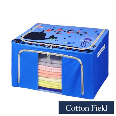 棉花田 童趣 防塵摺疊收納箱-80公升(四件組)