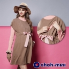 ohoh-mini 孕婦裝 優雅氣質綁帶設計孕哺洋裝-2色