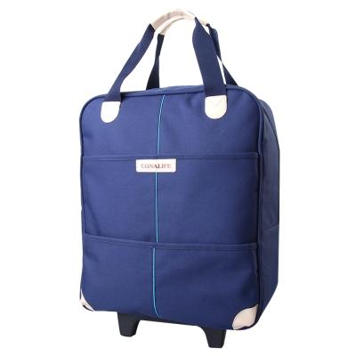 Conalife 台灣製升級版超大容量拉桿購物袋行李包 (寶藍)