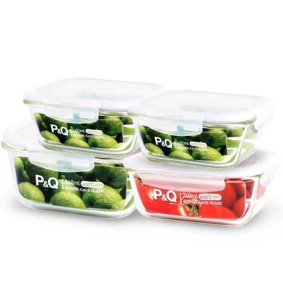 樂扣樂扣 P&Q巧妙收納耐熱玻璃保鮮盒4件組(8H)