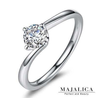 Majalica純銀戒指簡約單鑽 純淨之星 銀色女戒