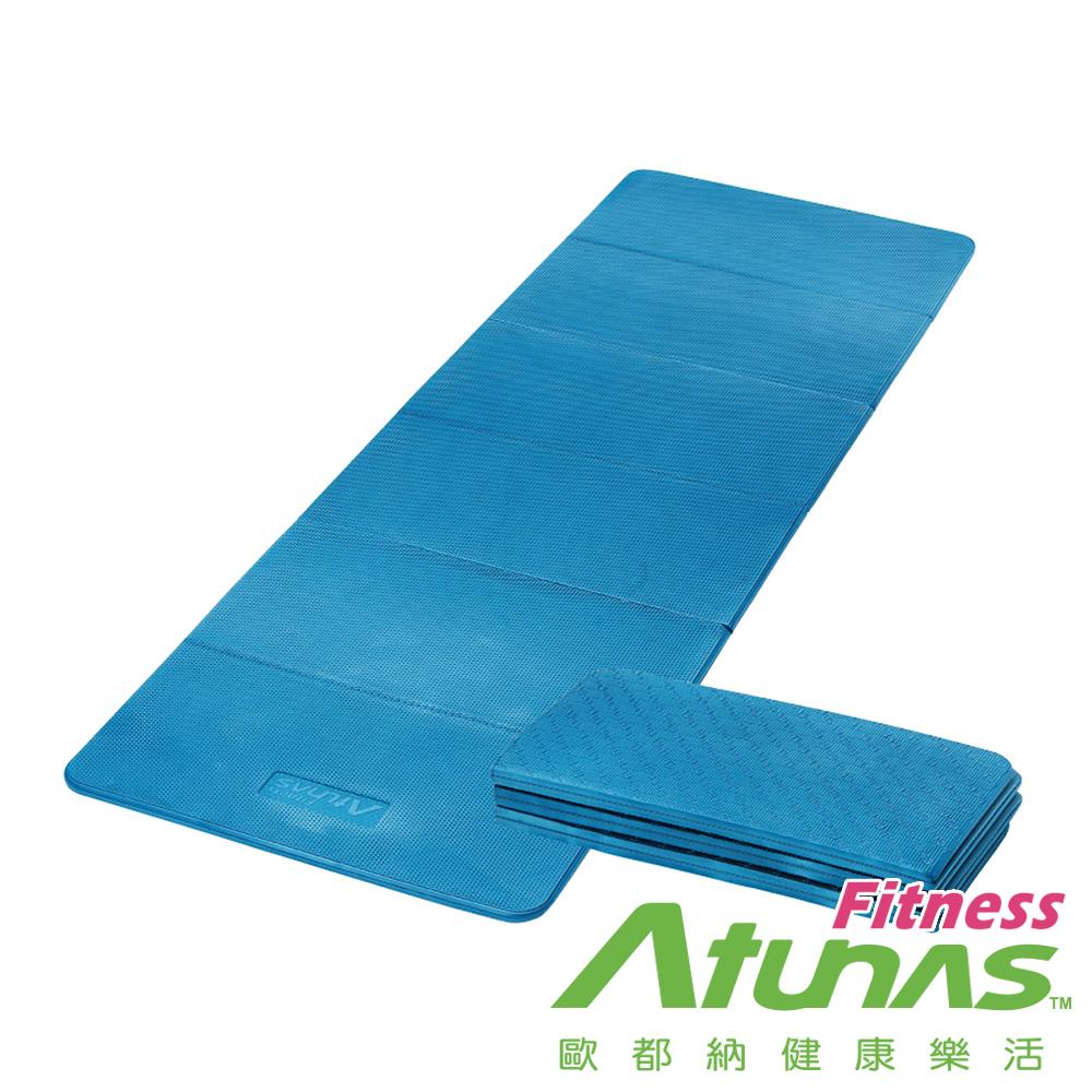 【ATUNAS 歐都納】多功能六折瑜珈墊(MAT61藍/伸展運動健身/折疊攜帶收納)