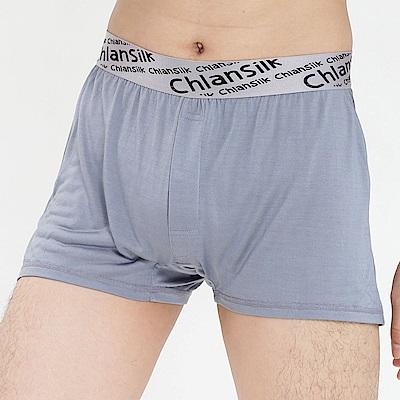 男內褲 完美型男100%蠶絲寬鬆四角內褲 (淺灰) Chlansilk 闕蘭絹