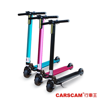 CARSCAM行車王 LED大燈鋁合金超輕量折疊電動滑板車