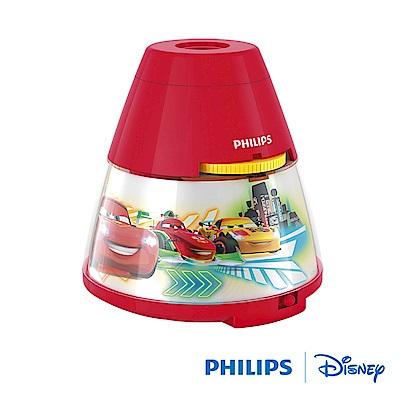 【飛利浦 PHILIPS LIGHTING】LED投影燈- 汽車總動員 (71769 )